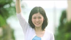 可愛い 松岡茉侑